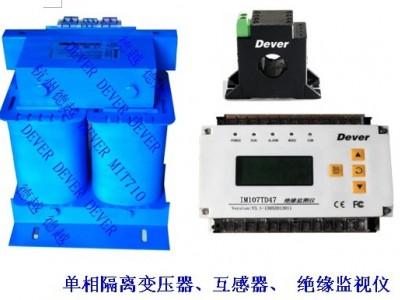 供应医疗IT绝缘监测仪AIM-M100,GGF-O3.15