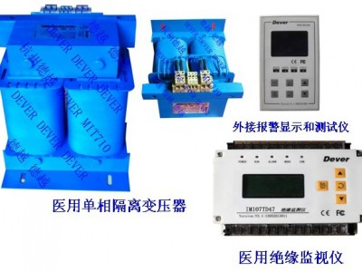 供应医疗IT绝缘监测仪:AIM-M100,AITR-8KVA