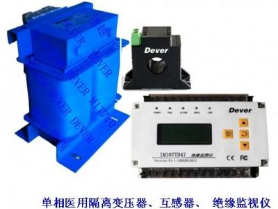 供应医疗IT绝缘监测仪:AIM-M100,AITR-6300