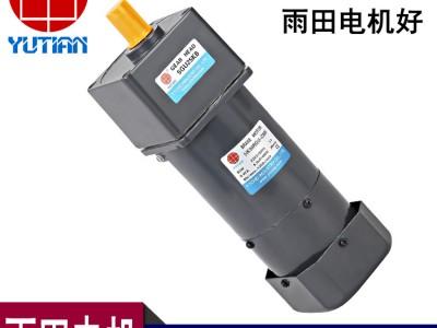 90W交流调速刹车电机5IK90RGU-CMF+5GU25K