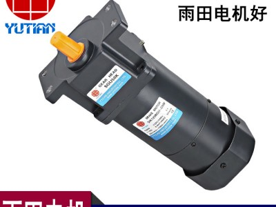 120W交流调速刹车电机5IK120RGU-CMF+5GU5
