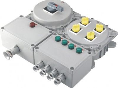 防爆照明(动力)配电箱厂家