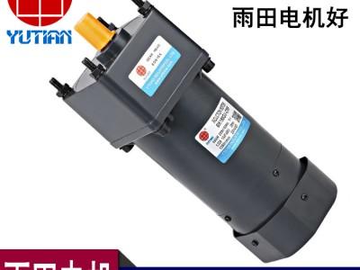 180W交流刹车电机6IK180GN-CMF+6GN15K
