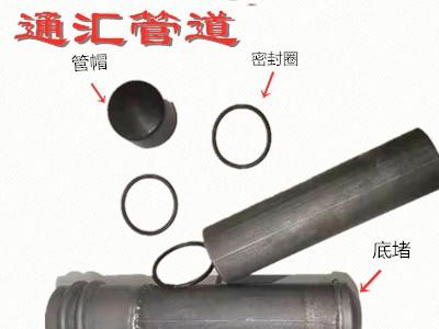 宁波声测管,宁波声测管厂家,宁波双十一钜惠