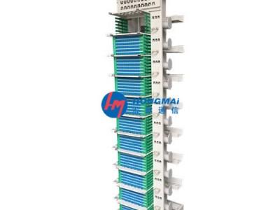 576芯光纤OMDF配线架