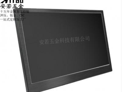 供应湛江13.3英寸显示器CNC加工厂家直销定制生产安若五金