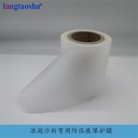 折弯机保护膜 浪淘沙折弯用防压痕保护膜供应