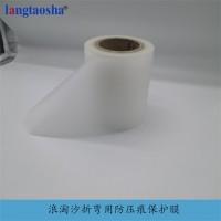 折弯设备使用的保护膜 浪淘沙折弯用防压痕保护膜