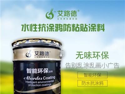 超强耐酸碱有机硅耐高温防腐漆工业炉耐高温单组份各色高温漆