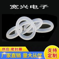 厂家直销医用食品级透明硅胶O型圈LED硅橡胶平垫圈环保密封圈