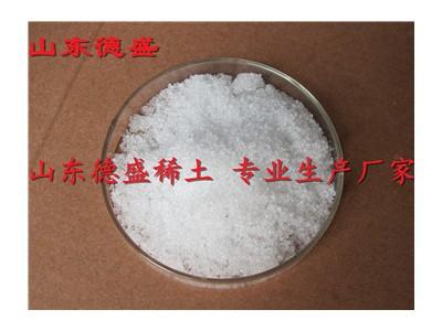 硝酸铽稀土/硝酸铽专业生产技术