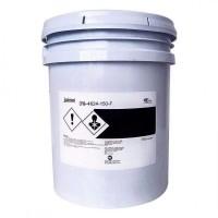 CPI-4624-150-F/食品级液压油