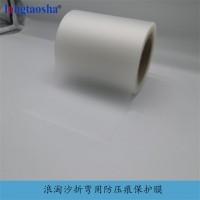 折弯加工保护产品 使用浪淘沙折弯用防压痕保护膜
