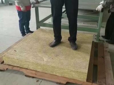 佳好保温材料公司直销设备保温岩棉板 外墙岩棉板