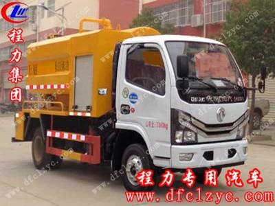程力国六东风小多利卡清洗吸污车