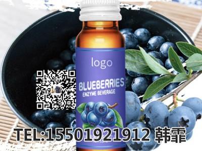 叶黄素酯胶原蓝莓饮加工 叶黄素酯胶原蓝莓浓缩汁贴牌oem