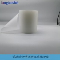 钣金加工使用的保护膜 浪淘沙折弯用防压痕保护膜供应