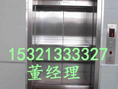 廊坊提升机传菜电梯尺寸