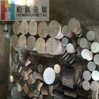 供应20NiCrMo7渗碳合金钢 20NiCrMo7圆钢