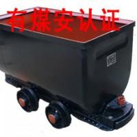 山东中煤供应1.1立方特厚翻斗式矿车,耐用翻斗矿车国标
