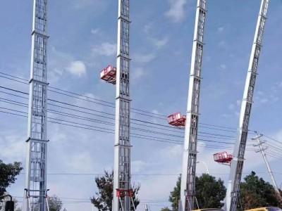 江铃32米云梯搬家车生产销售