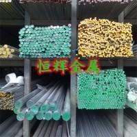 供应3Cr17Mo不锈钢圆钢 3Cr17Mo钢板