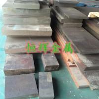 供应18Crmo4合金结构钢板 圆钢 低碳合金钢