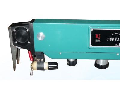 厂家直销   RJYG-8型    验钢镜