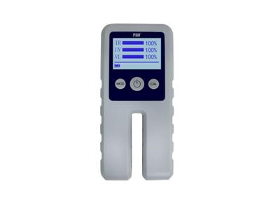 YN-WT1透光率透过率测试仪