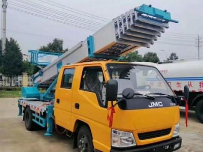 江铃32米云梯搬运车厂家直销