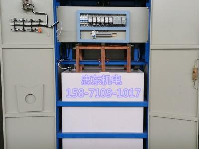高压液体水电阻起动柜工作原理-忠东机电