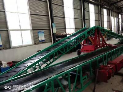 双翼集装相装车输送机 伸缩式皮带装车传送机 双翼输送机