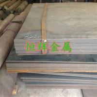 供应T10弹簧钢板 T10圆钢 小直径圆棒