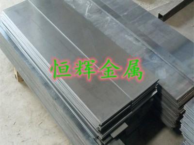 T10A弹簧钢薄板 T10A弹簧钢软硬钢带分条