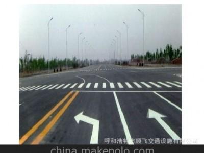 马路划线漆施工一公斤刷多少米 常温快干马路划线漆