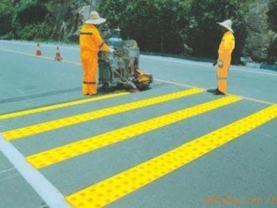 马路标线常温涂料 快干黄色白色道路标线用