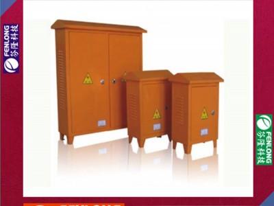 工地电箱订做-房地产项目用电箱