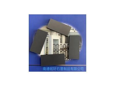 定制石墨块 石墨板 高纯石墨电极电解板 耐高温耐腐蚀
