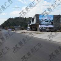 郑州墙体广告与您为伴满足审美需求