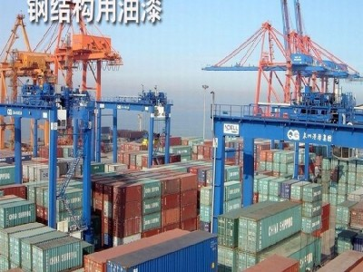 港口机械涂装专用底漆 附着力好 防腐能力强