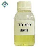 拓新二合一洗车液原料TD 309阳离子驱水剂快速驱水成膜