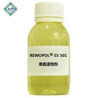 混合型阴离子表面活性剂REWOPOL ES 501地毯清洗剂