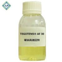 TEGOTENS AF 30硬表面清洁剂洗衣用无条纹润湿剂