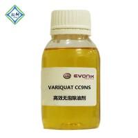 样品链接:供应赢创高效无泡除油剂VARIQUAT CC9NS