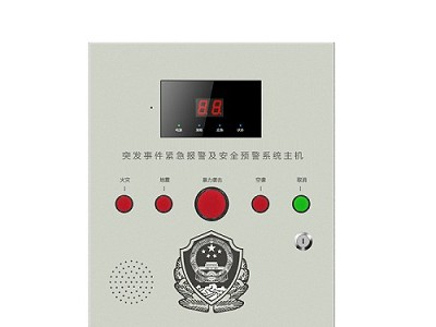 幼儿园一键报警主机,4G一键报警平台