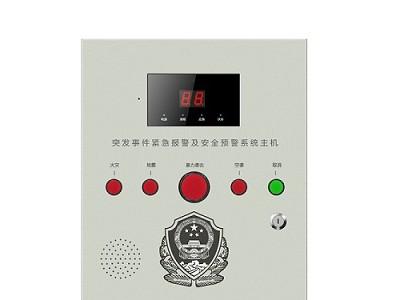 幼儿园一键报警装置4G一键报警
