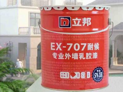 武汉经销立邦EX707外墙乳胶漆