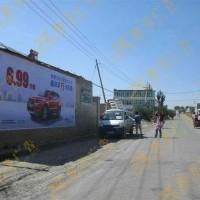 开封墙体广告宣传新农村文化