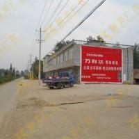 鹤壁墙体广告推动新农村建设