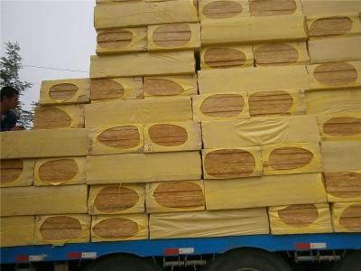 南宁供应批发优质岩棉板